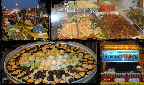 มหกรรมอาหารอร่อยและของดีเมืองสุพรรณ ครั้งที่ 13 รวมของอร่อยเวอร์!!!