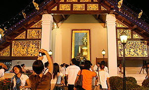 คาราวานไทยท่องเที่ยวครั้งที่ 4 เที่ยวเมืองลับแล แอ่วเมืองแป้ม่วนใจ๋