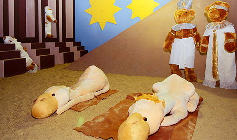 สุนทรีแลนด์ แดนตุ๊กตา แดนตุ๊กตาแห่งแรกในเมืองไทย