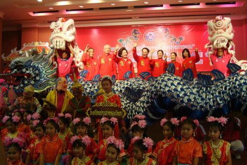 ตรุษจีนกรุงเก่าอยุธยามหามงคล ครั้งที่ 7 ประจำปี 2556