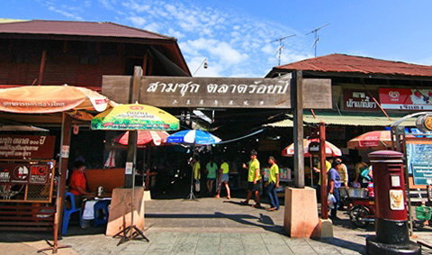 สนุก! บุกตะลุยตลาดเก่าร้อยปีสามชุก จ.สุพรรณบุรี