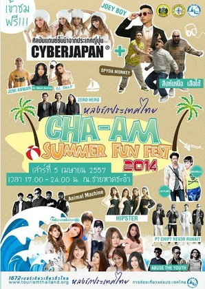 Cha-am Summer Fun Fest 2014