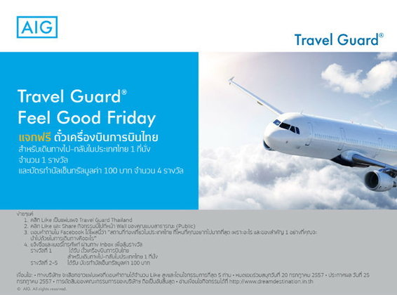 AIG Travel Guard®- Feel Good Friday
