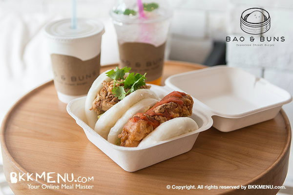 Bao & Buns เบาแอนด์บันส์