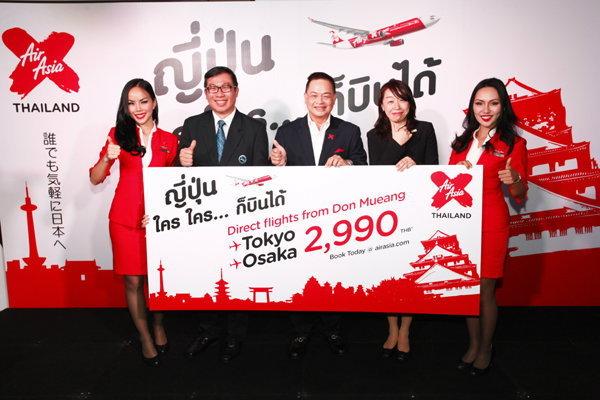 ไทย แอร์เอเชีย เอ็กซ์ เปิดบินตรงญี่ปุ่นเเล้ว! ราคาเริ่มต้นที่ 2,990 บาท