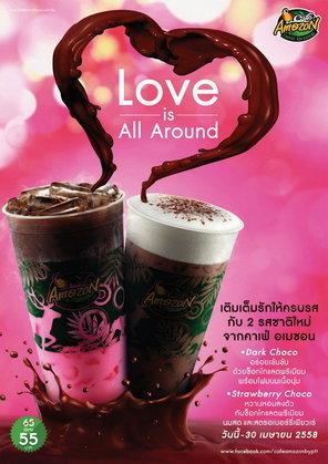 Dark Choco and Strawberry Choco เติมรักให้ครบรสกับ 2 รสชาติใหม่จากคาเฟ่ อเมซอน