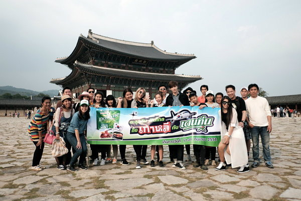 """เดนทีนพาแฟนบินลัดฟ้าเที่ยวเกาหลี กับทริปสุดพิเศษ """"ตะลุยกิน ฟินไกลถึงเกาหลี กับ เดนทีน"""""""