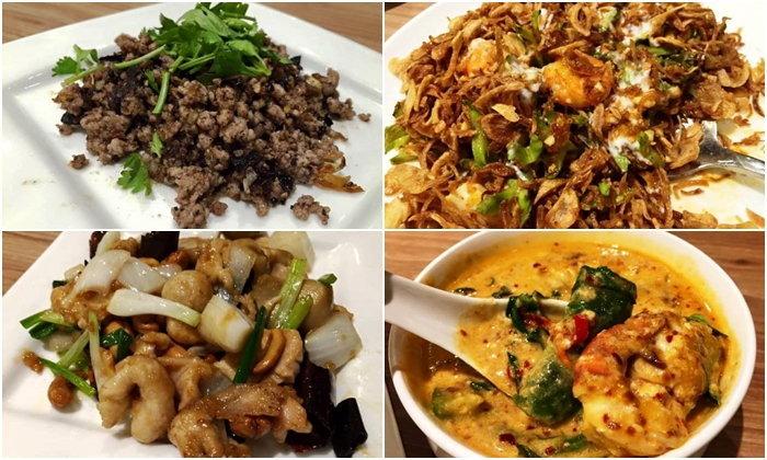 My Choice ร้านอาหารไทยแท้…เหมือนได้ทานรสมือแม่