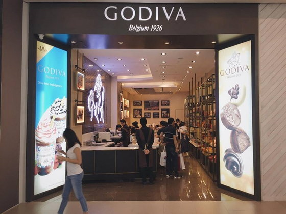 Godiva ร้านของเหล่าคนรักช็อกโกแลตต้องไปโดน