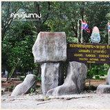 มัลดีฟส์เมืองไทย เกาะหลีเป๊ะ