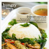 Hungry Eatery