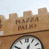 ปาลิโอ  (Palio) เขาใหญ่