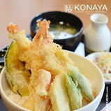 Konaya Curry Udon & Tempura