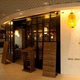 Tadaima Real Japanese Restaurant & Izakaya