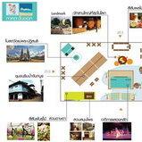 งานเทศกาลเที่ยวเมืองไทย ปี 2555