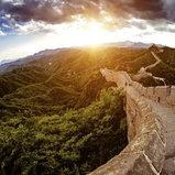 สาธารณรัฐประชาชนจีน
