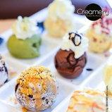 ครีมเมอรี่ บูติก ไอศกรีม
