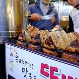 สุดยอดของหวาน เกาหลีใต้