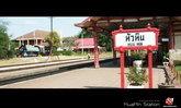 สถานีรถไฟหัวหิน