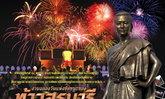 เที่ยวงานฉลองวันแห่งชัยชนะของท้าวสุรนารี ประจำปี 2554