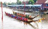 งานแข่งขันเรือยาวประเพณี ครั้งที่ 11 ประจำปี 2555