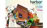 เนรมิตห้าง Harbor Pattaya (ฮาร์เบอร์ พัทยา) The Family Paradise : ศูนย์การค้า มหาสนุก 1 เมษายนนี้
