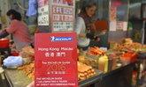 ตะลุย 10 ร้านมิชลินริมทางในฮ่องกง