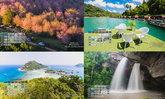 ทั่วไทยใน 12 เดือน! ปฏิทินท่องเที่ยวประจำปี พ.ศ. 2560