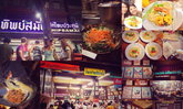 ทิพย์สมัย ผัดไทยประตูผี | สูตรต้นตำรับ จากรุ่นสู่รุ่น เปิดขายตั้งแต่ สมัย จอมพล ป.  จนถึงปัจจุบัน