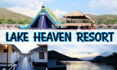 พาตะลุย Lake heaven resort @กาญจนบุรี