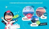 ข้อมูลจาก Jetradar : 10 ปลายทางต่างประเทศยอดนิยมในช่วงสงกรานต์ 2560