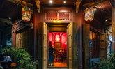 Ba Hao บาร์ใหม่สไตล์จีนที่ทั้งฮิปทั้งอร่อย