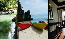Let's Go To The Beach...Krabi