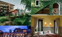 """อย่างเริ่ด """"ที่พักเมืองไทย"""" แต่สวยเหมือนอยู่เมืองนอก"""