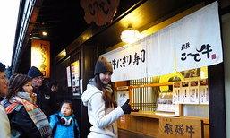 สะกดรอย...นางงาม ตามหา 'จุดท่องเที่ยว..ต้องห้ามพลาด' ในญี่ปุ่น!