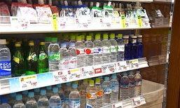 ข้อควรระวัง...ที่ควรรู้ไว้ก่อน 'ดื่มน้ำ' ในญี่ปุ่น