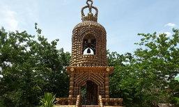 งดงาม แปลกตา 'หอระฆัง' ที่สร้างจากโอ่ง 8,500 ใบ จ. มหาสารคาม