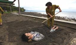 ลองมาฝังตัวในออนเซนทรายกัน ที่ 'เบปปุไคฮินสึนะยุ' จังหวัดโออิตา !