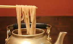 """กินอุด้งจากกาน้ำร้อน """"ซึโบระอุด้ง"""" จากร้านอากะโจโคะเบะ ฮากาตะ"""