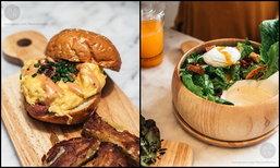 เพิ่มความสดชื่นในมื้อเช้าของวัน @ Kay's Boutique Breakfast