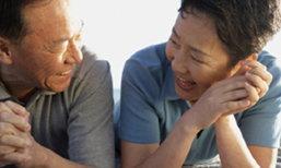 10 เทคนิคพาผู้สูงอายุ เที่ยวสนุก ไม่สะดุด