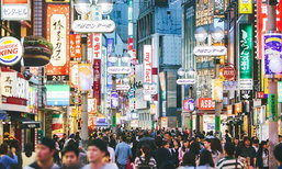 เรื่องของญี่ปุ่นที่แม้แต่คนญี่ปุ่นก็ยังไม่รู้
