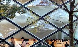 """ช้อปปิ้งเก๋ๆ บนถนนฌอง เซลีเซแห่งโตเกียว """"โอโมเตะซันโดะ"""""""