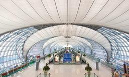 wifi สนามบิน หลัก ทั่วโลก พร้อม password แบบฟรีฟรี!!