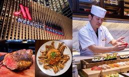 เพลินท้องกับอาหารหรู จากทั่วโลก ที่ @Marriott Sukhumvit 22