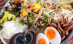 สุดยอด 10 เมนูอาหารไทยทำง่าย สะดวกสบายรับหน้าฝนที่อยากแนะนำ