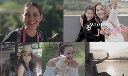 """ปักหมุดตามรอยมินิซีรีส์ """"Women's Journey"""" เที่ยวไทย 5 ภาคกับผู้หญิง 5 สไตล์"""