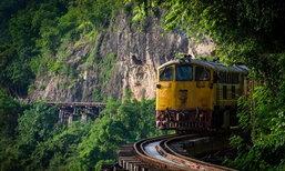 เที่ยวชิลล์ๆ กับเส้นทางเดินรถไฟเที่ยวใกล้กรุง วันเดียวก็เที่ยวได้