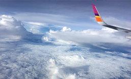สะดวกสบายยิ่งขึ้น เมื่อสนามบินดอนเมืองเตรียมเปลี่ยนวิธีตรวจกระเป๋าผู้โดยสาร ลดปัญหาคิวยาว!!