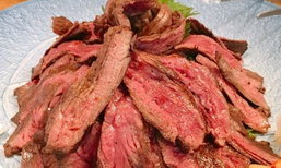Harami Steak ข้าวหน้าเนื้อแท้ๆ แต่มองยังไงก็ไม่เห็นข้าว!